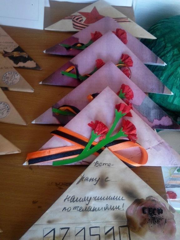 как сделать открытку для ветерана в виде треугольника всем ботаническим садам